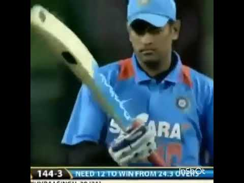 grand entry of mahendra singh dhoni indian skipper grand entry of indian captain
