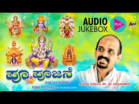 Poo Poojane | Tulu Juke Box | Vidyabhushana| Tulu Devotional Song 2016
