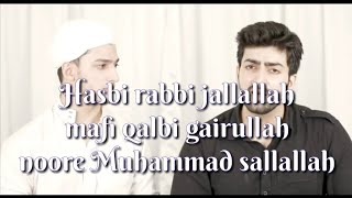 Hasbi rabbi jallallah part 4 | Lyrics | Ramzan naat | Danish and dawar