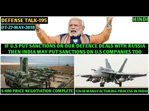 Indian Defence News:S 400 deal with Russia,Malabar drill 2018,F/A-18 Super hornet India,Hindi