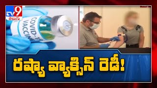 Russia to launch coronavirus vaccine on August 12 - TV9