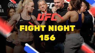 Прогноз на UFC Fight Night 156,  ставки букмекеров