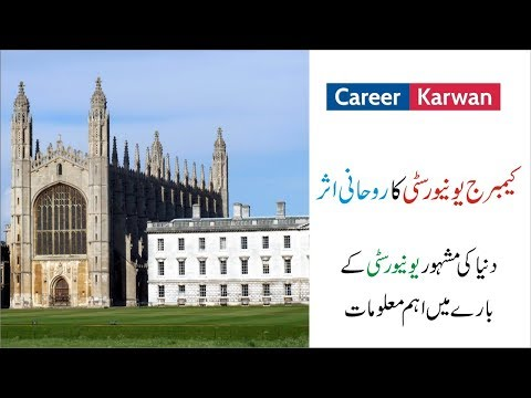 Cambridge University A Historical Institution