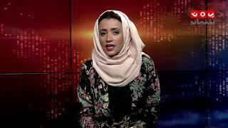 رفع شعارات ضد السعودية  في تظاهرات جنوب اليمن، هل هو ابتزاز اماراتي للسعودية؟   حديث المساء