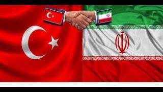 İran ve Türkiye iki dost Müslüman ülkedir ve hep öyle kalacak.