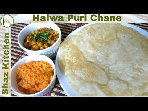 Halwa Puri & Chanay_Shab e Barat Special Recipe(In Urdu/Hindi)How To Make Street Food Halwa Poori