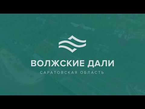 презентационный фильм Саратов санаторий Волжские Дали РЖД Здоровье