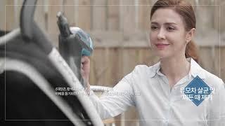 비쎌 슬림 스팀청소기 다양한 활용법