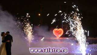 Фейерверк на свадьбу недорого в Самаре и Тольятти(, 2016-04-11T10:23:58.000Z)