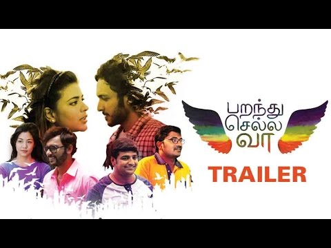 Parandhu Sella Vaa (2016) Official Trailer #1 | New Tamil Movie | Luthfudeen, Aishwarya Rajesh