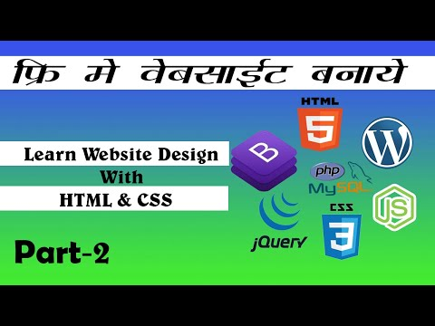 HTML And CSS Basic Coding For Beginners Part-02(Hindi) what Is Html different Between Html And Css
