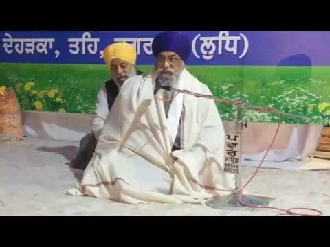 Giani Thakur Singh ji Patiale Wale || katha || Dhehdka , Jagraon || 3-Dec-2017