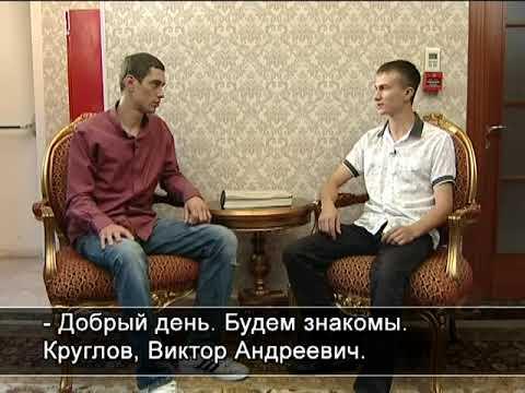 Günlük Rusça/TANIŞMA