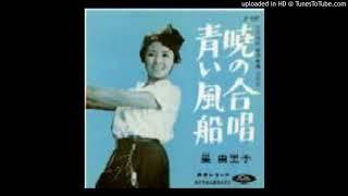 この歌のブログはこちら。http://blog.livedoor.jp/yousayplanet/archiv...