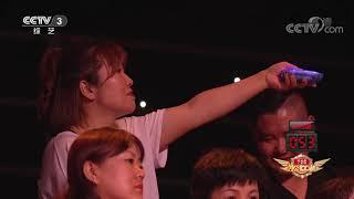 [黄金100秒]乐器达人现场吹奏欢快萨克斯 带您感受别样《天路》| CCTV综艺