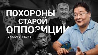 Айдос Сарым: о Косанове, оппозиции и проекте Жаңа Қазақстан | Exclusive.kz