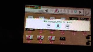 うp主の推しメン、松井珠理奈のコンプした時に聞けるようになるボイスで...