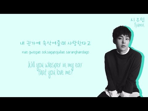 EXO (엑소) Xiumin (시우민) - You Are The One Lyrics (Han/Rom/Eng)