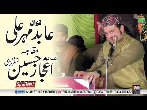 Abid meher ali khan | Latest Qawali 2019 | Punjabi And Urdu