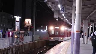 近鉄1254系VC54 定期検査出場回送
