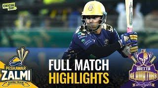 PSL 2019 Match 3: Peshawar Zalmi vs Quetta Gladiators | Full Match Highlights