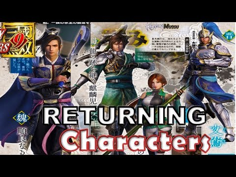 Dynasty Warriors 9 - HQ SCANS Cao Xiu, Wen Yang, Yueying & MORE RETURNING CHARACTERS