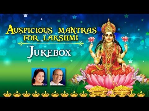 Auspicious Mantras For Lakshmi   Anuradha Paudwal   Suresh Wadkar   Times Music
