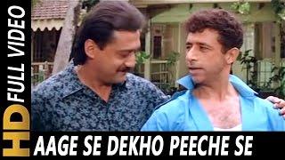 Aage Se Peeche Se | Udit Narayan, Mukul Agarwal, Abhijeet  | Hasti 1993 Songs | Jackie Shroff