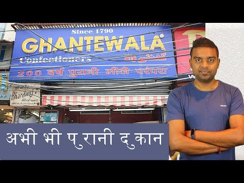 Convert Your Old Business into New Shop - Business Online ले कर आ - भाई का Time मत खा !!!
