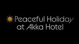 Короткий обзор отеля Akka Alinda Hotel 5 Турция 2020