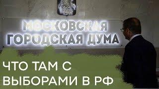 Возвращение пленных и выборы в Мосгордуму произвели настоящий фурор - Гражданская оборона