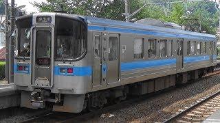 【7000系】JR四国 予讃線 菊間駅から普通列車発車