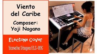 (Yamaha Electone Stagea ELS-02C) Viento del Caribe - Yoji Nagano