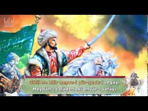 Mehter Marşı Karaoke