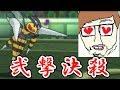 【雀蜂】ブンブンWハローWユーチューブW【ポケモンUSUM/ウルトラサン・ウルトラムーン】