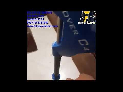 09355637046 - فلزیاب_تصویری  Rover C4
