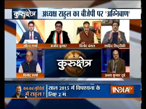 Kurukshetra: Can Rahul Gandhi win the battle with Modi-Shah duo?