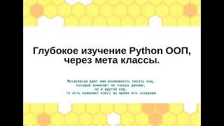 Метод В. Бовсуновского для изучения настоящего программирования Python.