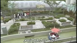 ナムコ・ワンダーエッグの世界・その2【東京/二子玉川】