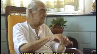 Рамеш Балсекар 30 мая 2008 года, часть 07