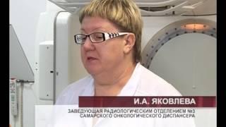 В самарском онкоцентре представили новую методику диагностики(В самарском онкоцентре представили новую методику диагностики. КТ-перфузия головного мозга активно примен..., 2015-01-26T16:59:06.000Z)