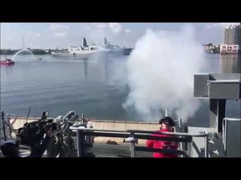 USS Murtha Saluting Gun to Battleship New Jersey