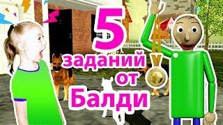 Симулятор собаки. Игра для детей. Задание от Балди. Детский летсплей Dog Sim