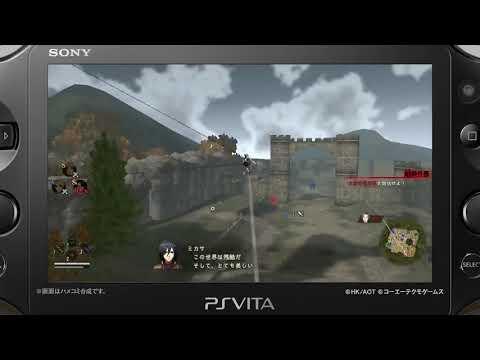 「進撃の巨人2」、Nintendo Switch/PS Vita版のプレイ映像を公開!
