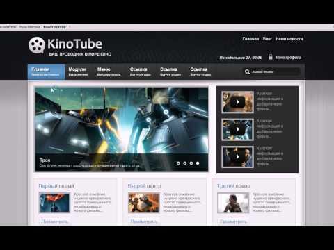 KinoTube Preview