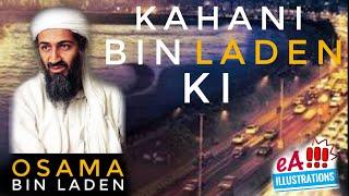 Osama Bin Laden biography, Hindi/Urdu Documentary