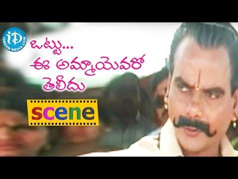 Ottu Ee Ammayi Evaro Teledu Movie Climax Scene - Aditya Om    Keerthi Chawla    Monika
