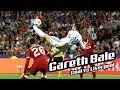 Gareth Bale AMAZING Goal vs Liverpool - 2017/18 Champions League Final