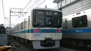 小田急8000形8253F+8053F&4000形4063F 生田付近の踏切通過