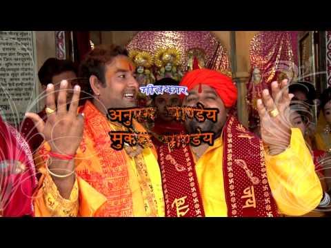 बोलो राम मंदिर कब बनेगा - Bolo Ram Mandir Kab Banega    Devendra Pathak   Ram Bhajan 2015